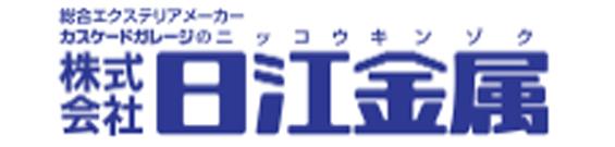 株式会社日江金属